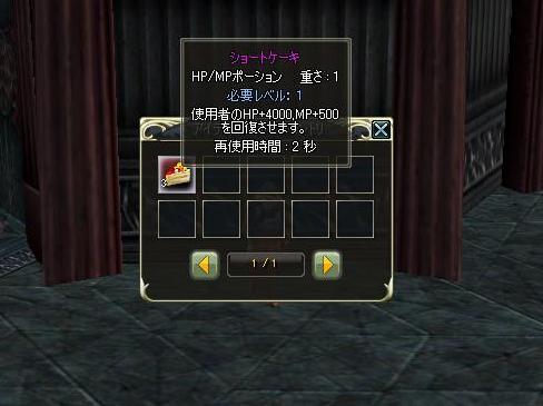 a0071925_192343100.jpg