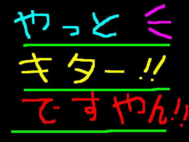 f0056935_1944467.jpg