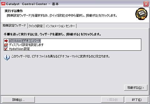 b0002644_226277.jpg