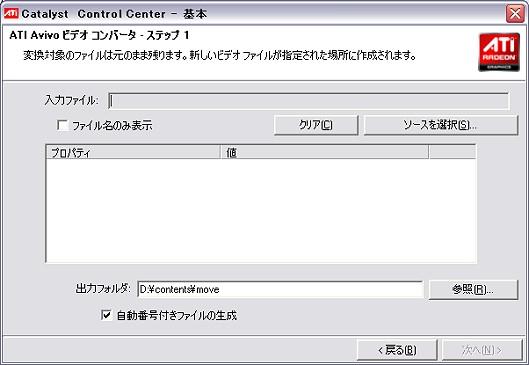b0002644_2291377.jpg