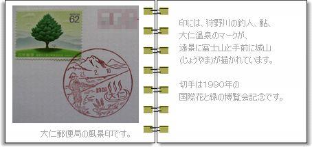 b0082747_2233943.jpg