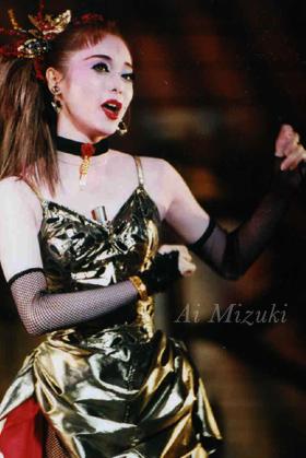 Ai Mizuki は Fumi Fukumuro_a0119753_12452927.jpg