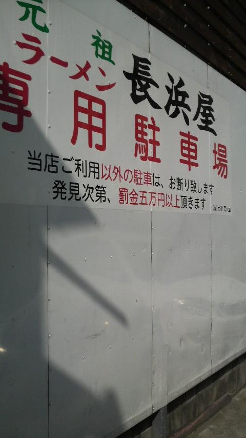 f0150355_992523.jpg
