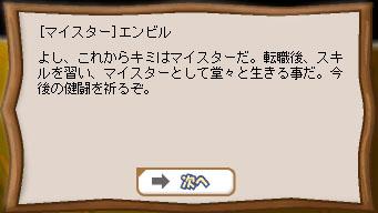 b0128157_0281295.jpg