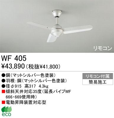 照明の発注_f0198764_21494924.jpg