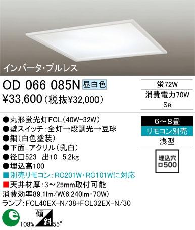 照明の発注_f0198764_21503350.jpg