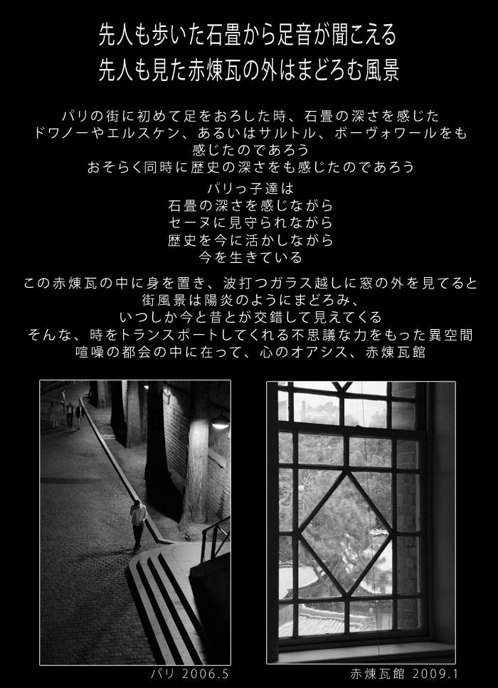 c0122685_1204349.jpg