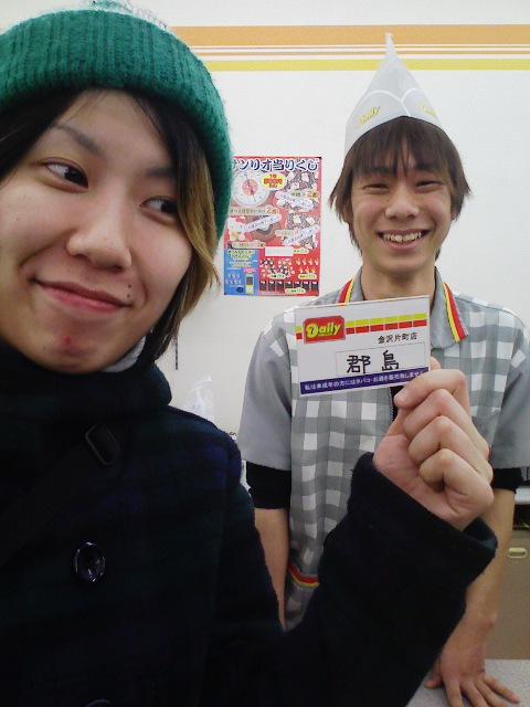 金沢のデイリーヤマザキに_b0145688_22325485.jpg