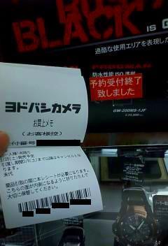 b0052195_20164145.jpg
