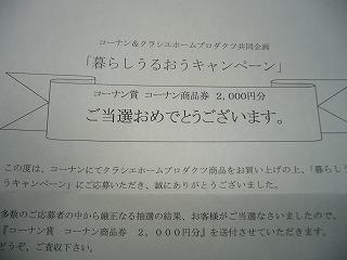a0113502_13314517.jpg
