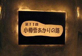 a0100204_19144826.jpg