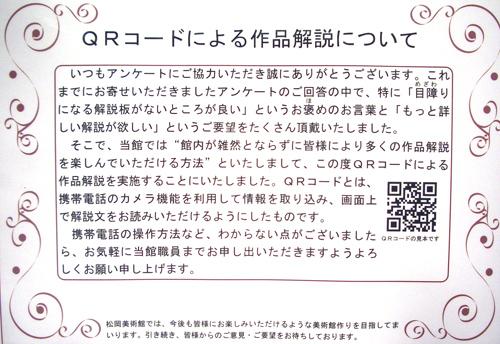 b0044404_20205100.jpg