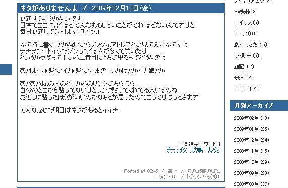 f0124204_23135323.jpg