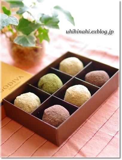 柚子胡椒のゴマダレうどん と 手作りチョコレート_f0179404_22463797.jpg