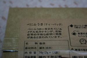 e0070606_001784.jpg