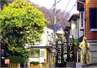 b0092707_654599.jpg