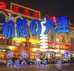 d0095910_2012538.jpg