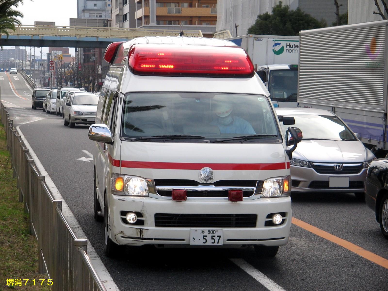 救急車の音はなぜ高くなったりする? : 救急車の音が高くなっ ...