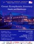 インドネシアのヌサンタラ交響楽団(指揮・矢崎彦太郎)演奏会_a0054926_22545542.jpg