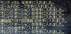b0064226_1138412.jpg