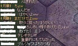 a0050029_3423639.jpg