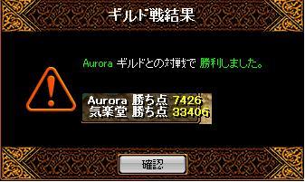 f0152131_682051.jpg