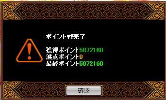 b0090862_1065181.jpg