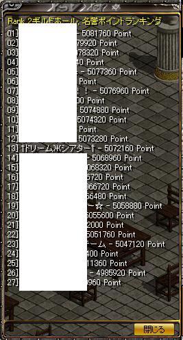 b0090862_1065858.jpg
