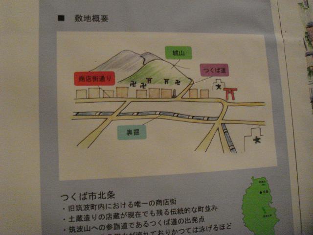 卒業_b0124462_20111081.jpg