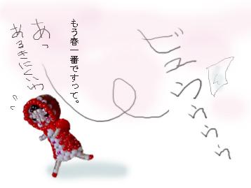 b0104065_1263113.jpg