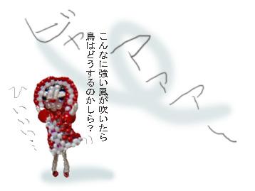 b0104065_1264443.jpg