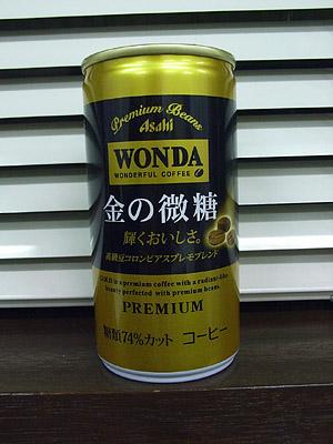 缶コーヒー 2009 新春編_b0006870_2146119.jpg