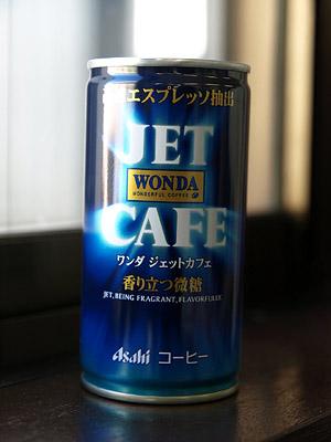 缶コーヒー 2009 新春編_b0006870_21513514.jpg