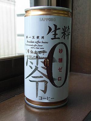 缶コーヒー 2009 新春編_b0006870_2291866.jpg