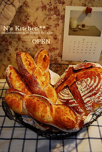 N\'s Kitchen OPEN します♪_a0105872_247033.jpg