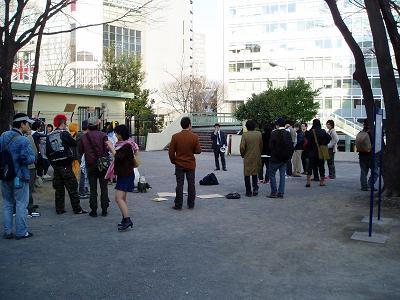 今日の渋谷駅前~「バレンタイン粉砕闘争」見学記2009_f0030574_205742.jpg