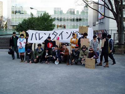 今日の渋谷駅前~「バレンタイン粉砕闘争」見学記2009_f0030574_2312274.jpg