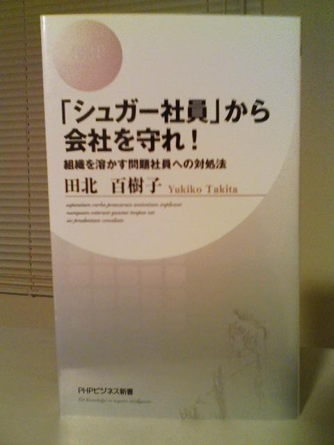 c0184491_2011139.jpg