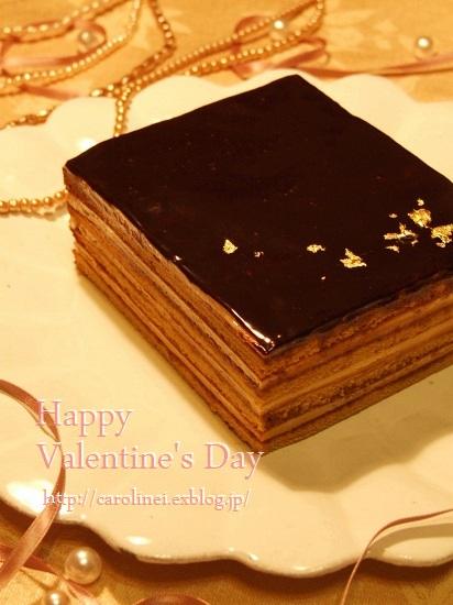 Happy Valentine\'s Day!_d0025294_23114649.jpg