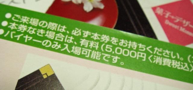 b0151300_12245839.jpg