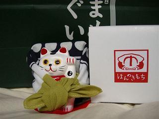 まめぐい@東京駅グランスタ_a0057402_1918356.jpg