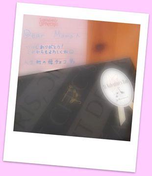 a0102111_16455550.jpg