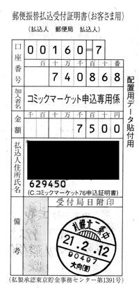 b0036516_2344445.jpg