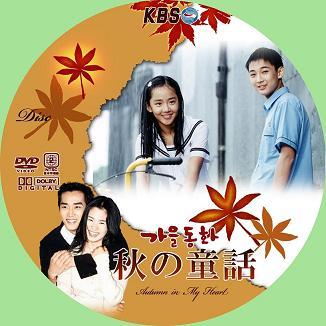 千秋太后 (テレビドラマ)の画像 p1_18