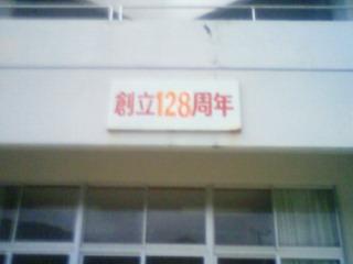 e0027219_20484771.jpg