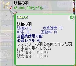 d0073120_173953.jpg