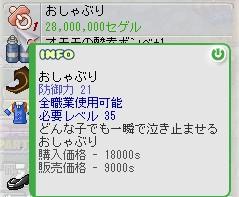 d0073120_19525.jpg