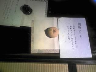 和菓子でバレンタイン_b0136223_13364343.jpg