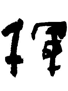 b0075826_18473691.jpg