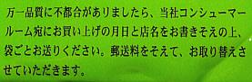 a0021929_2512064.jpg